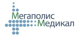 Мегаполис Медикал